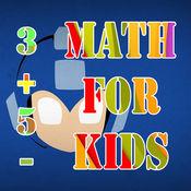 洛克人数学游戏孩子们免费