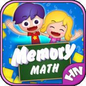 Mem Math : 记忆和数学