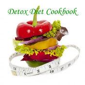 排毒减肥饮食知识百科:自学指南、视频教程和技巧 1