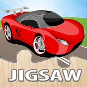 超 汽车 难题 游戏 车辆 拼图 对于 孩子
