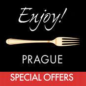 Enjoy!布拉格-餐厅和酒吧 3.8