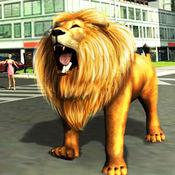 愤怒的狮子攻击3D - 野生肉食动物模拟游戏
