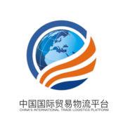Business中国国际贸易物流平台 2.9