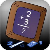快速数学游戏为孩子 1.0.1