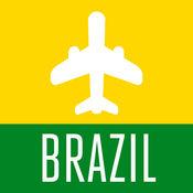 巴西旅游攻略 1.5