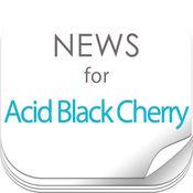 ABCニュースまとめ速報 for アシッドブラックチェリー(Acid Black Cherry)