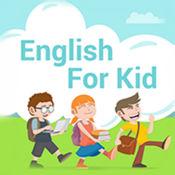 学英语 - 孩子应用