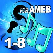 AURALBOOK (AMEB澳洲音乐考试局第一至八级用) HD 2.06