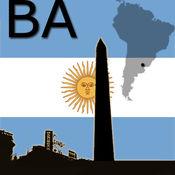 布宜诺斯艾利斯地图 9