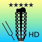 Filipino Banduria调音器专业版 - 容易地及准确地调整Filipino Banduria的音色!- Filipino Bandurria Tuner Pro