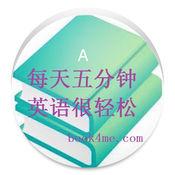 初识ABC - 幼儿学习英文字母 1.1