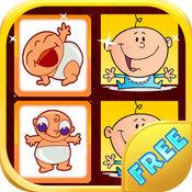 婴儿配对游戏 - 宝贝记忆游戏