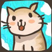 小猫进化大派对 Cat Evolution Party 2.0.4