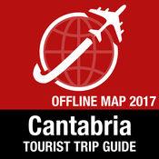 坎塔布里亚 旅游指南+离线地图