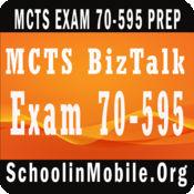 MCTS的BizTalk考试70-595准备