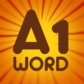 A1 猜词益智游戏专家版 - 心中激发试验