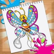 儿童幼儿早教填色涂色画画游戏