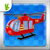 消防救援直升机-儿童拼图游戏