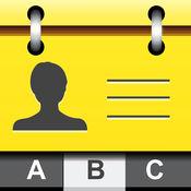 名片阅读器 Business Card Reader Pro