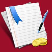 流水账(记账理财) 拍照记账 多用户会员消费管理