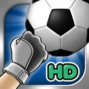 超级无敌守门员 HD免费版 : 挑战体验成为罚点足球大师吧
