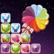 消灭糖果 - 最梦幻的糖果消除游戏