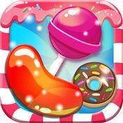 糖果高炉甜 Pop-好玩的好吃的迷恋比赛 3 游戏免费
