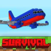 Aircraft Survival . 我的世界 立方体 飞机 赛跑 免费 游戏