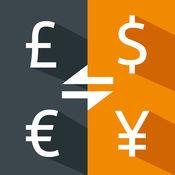 的货币转换器——货币汇率计算器