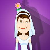 真棒美丽的新娘牙医 - 最小孩子的牙医游戏 1.4