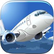 惊人的飞机上停车传奇亲 - 玩新飞机驾驶游戏