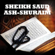 古兰经背诵由谢赫沙特灰Shuraim的