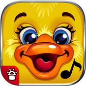 """""""五只小鸭子""""— 加上动画与卡拉OK的教学歌曲游戏 免费 1"""
