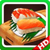 Amazing学做寿司——儿童烹饪游戏! 5