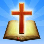 竭诚为我的主基督
