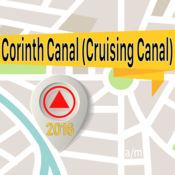 Corinth Canal (Cruising Canal) 离线地图导航和指南 1