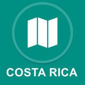 哥斯达黎加 : 离线GPS导航 1