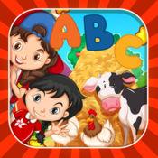 ABC学习词汇测验游戏的孩子们 1