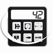 液压计算器 3.3.3