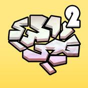 头脑风暴2:最强大...
