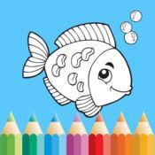 图画书 关于海洋生物的孩子: 学画画 鱼,海洋。 1