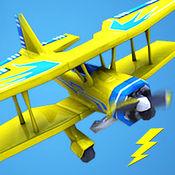 空中特技飞行员3D 免费 1