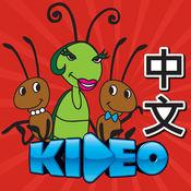 双语互动儿童读物《蚂蚁和蚱蜢》——您孩子的个性化有声图