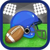 美式 足球 测验 – 免费 运动 游戏 1