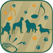 狗 铃声 – 免费 旋律 和 声音 对于 iPhone