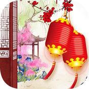 中国公主 - 古代...