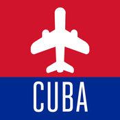 古巴旅游攻略 1.1