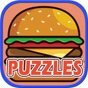 食品拼图为孩子 - 拼图学习游戏为幼儿及幼教