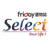 Select - friDay 選物誌 1.0.1