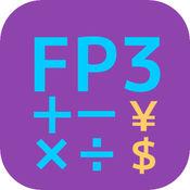 FP3級 ファイナンシャル・プランニング技能検定 厳選問題集
